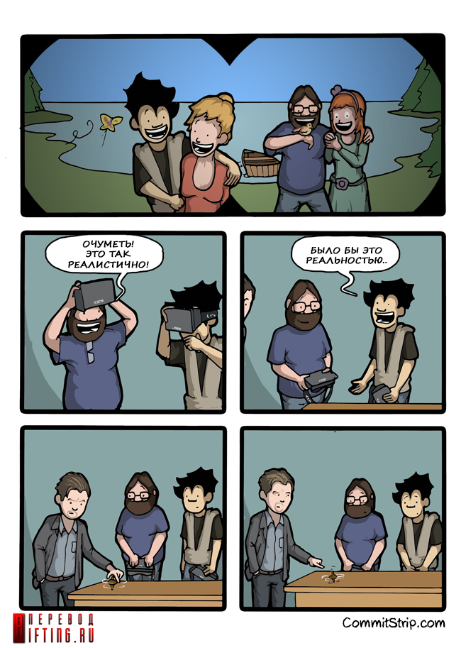 Oculus Rift Comics Inception