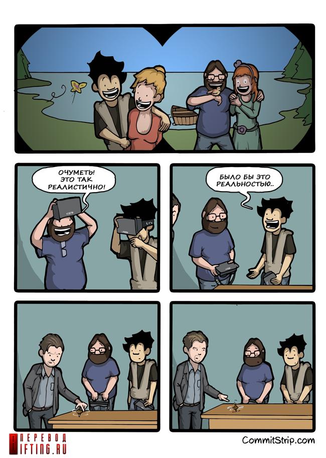Oculus Rift Comics Inception