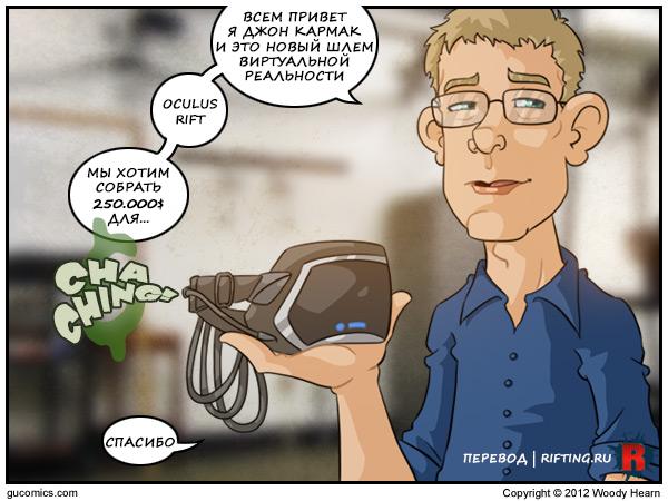 VR Comics
