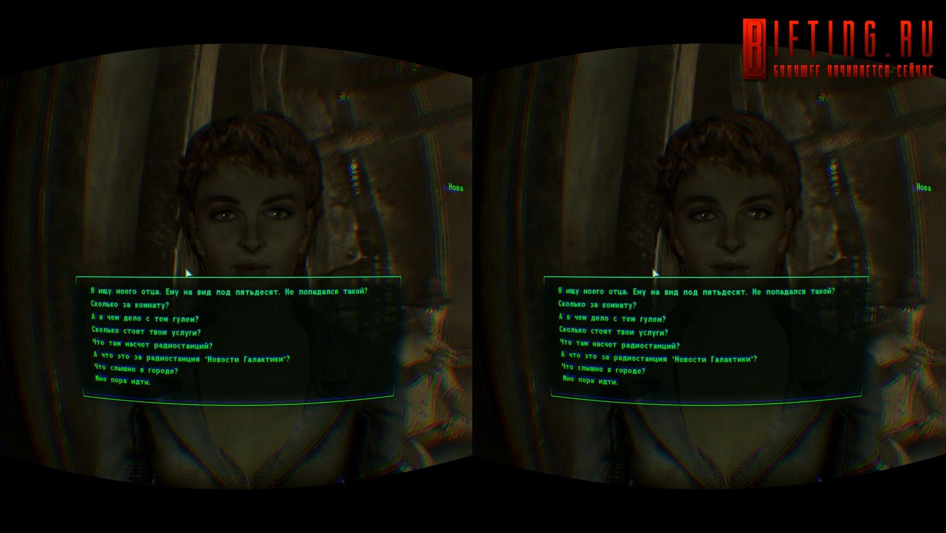 Fallout-3-DK2-Sc2