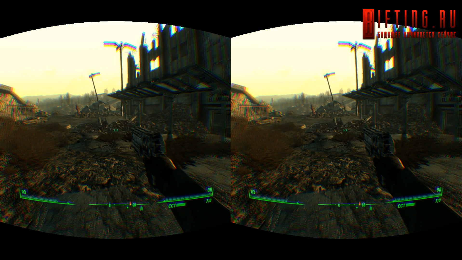 Fallout-3-DK2-Sc3