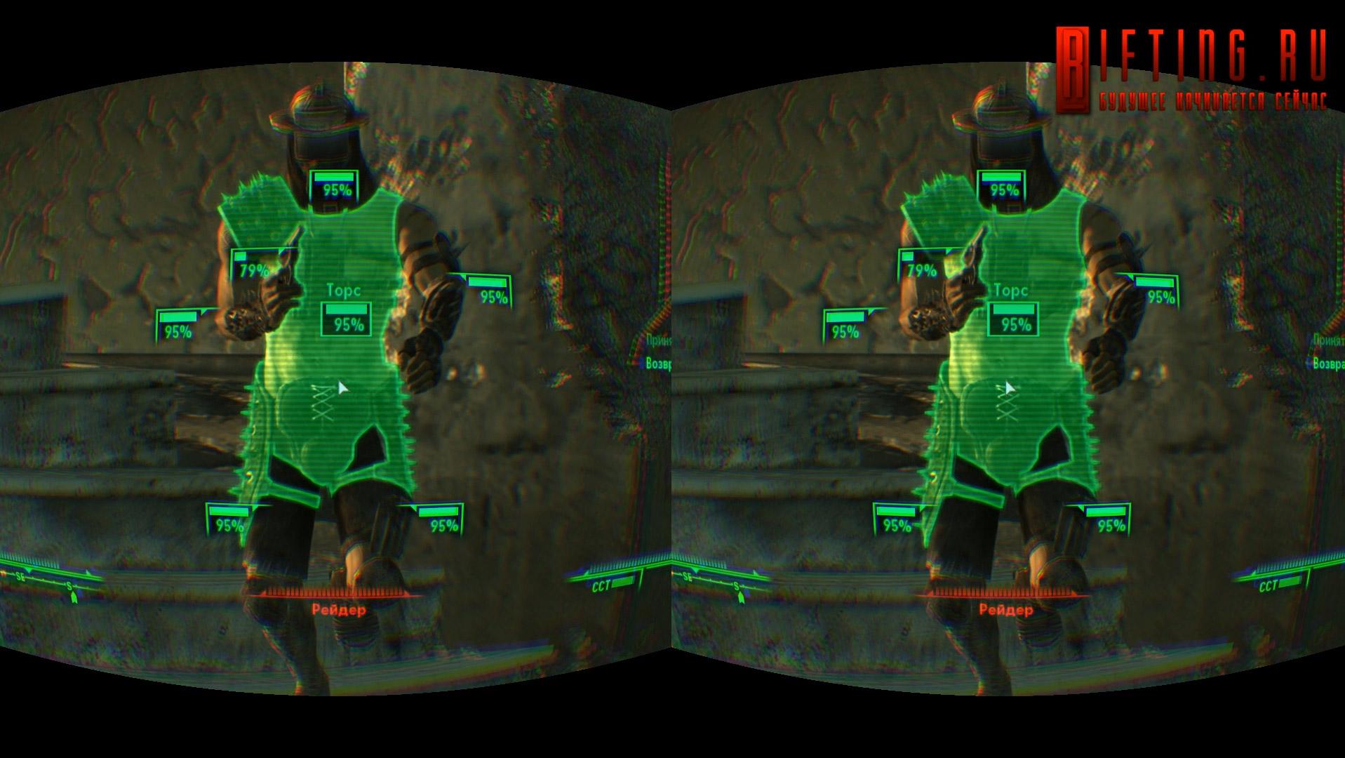 Fallout-3-DK2-Sc4