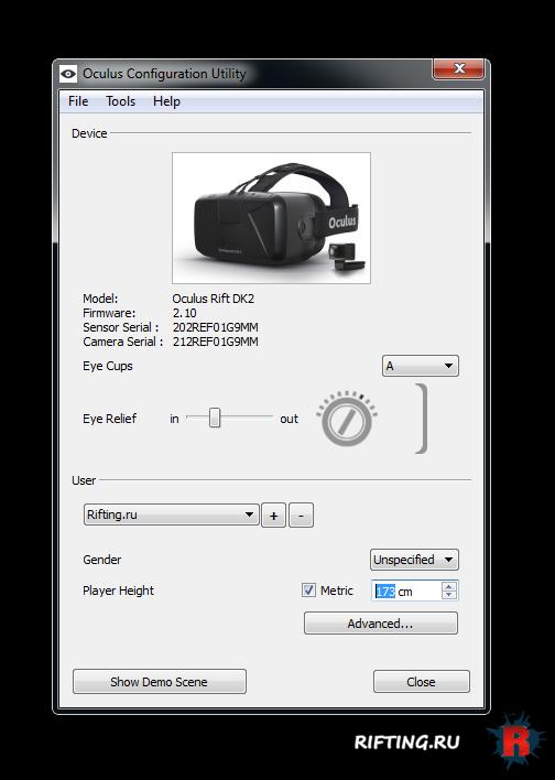 Oculus Configuration Utility