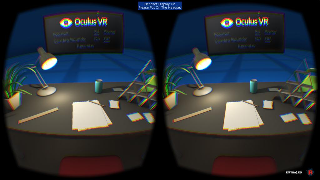 Oculus Demo Scene