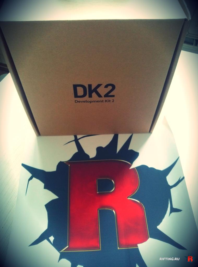 Oculus Rift DK2 box