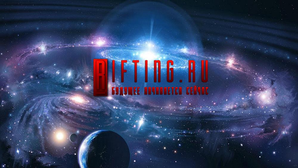 Rifting2015