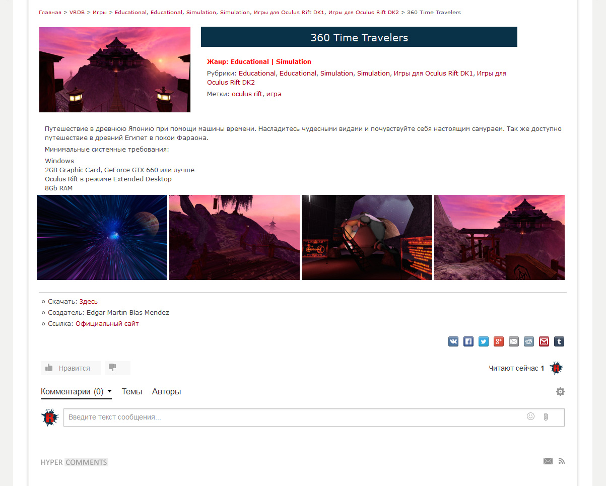 Сайты любителей виртуального 4 фотография