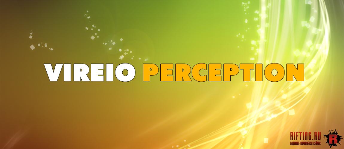 VireioPerception